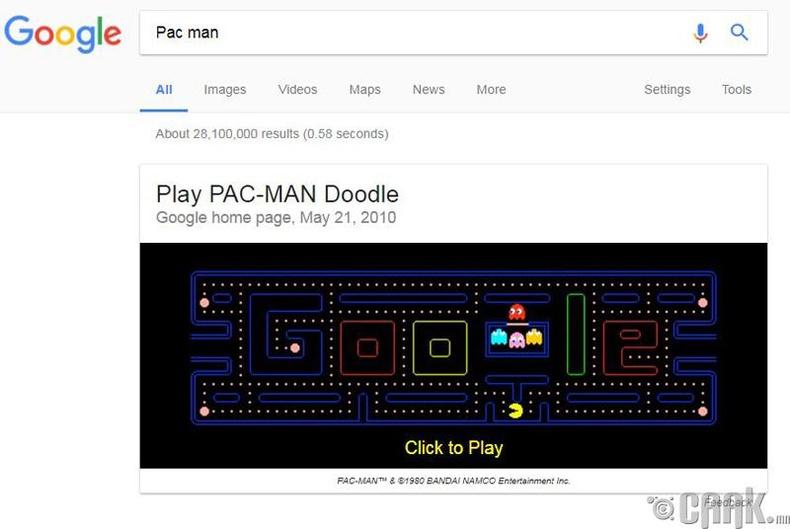 """Pac-Man"" тоглоом"