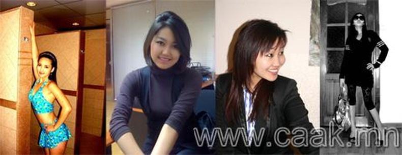 Монголын үзэсгэлэнт охид (85 фото) №68