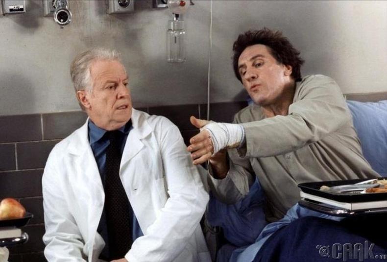 Эмч дээр цаг авах
