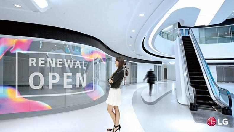 """""""LG Electronics""""-ийн ирээдүйн хотын нэг хувилбар"""