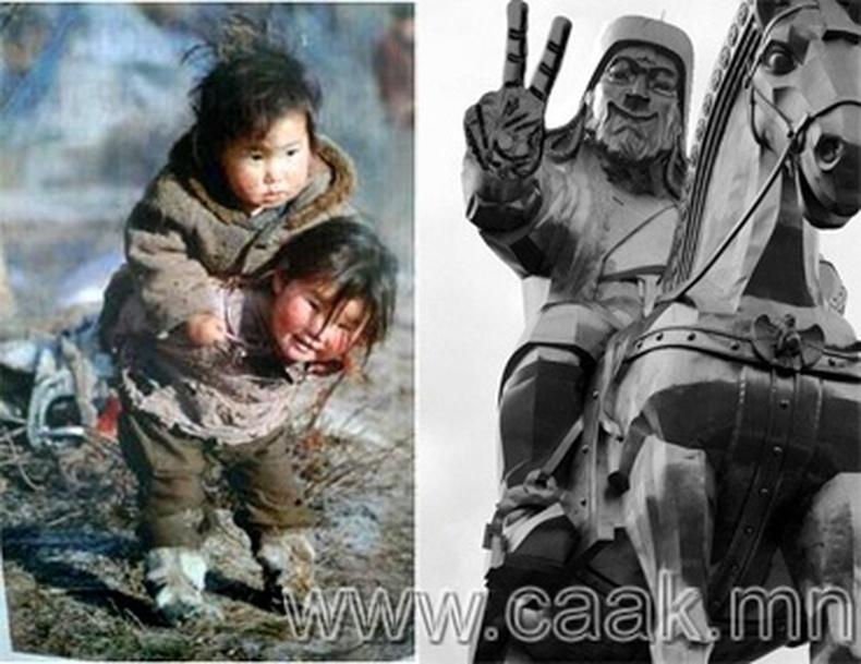 Монгол элдэв зураг (50 фото) №14