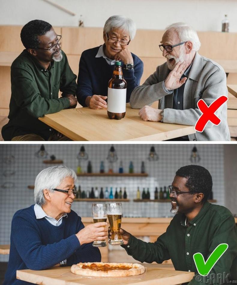 Согтууруулах ундааг хийж болохгүй