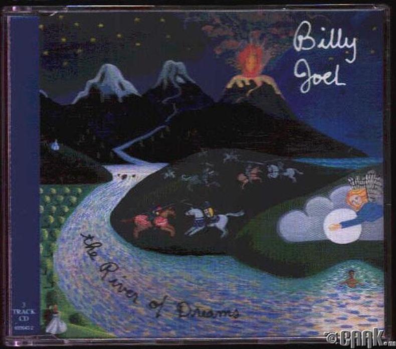 """Билл Жоэлийн """"River of Dreams"""" дуу"""