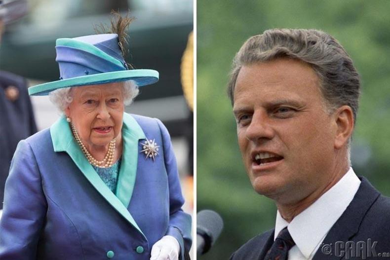 Хатан хаан Элизабет болон номлогч Билли Грэм