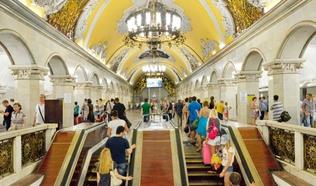 Дэлхийн хамгийн гоёмсог метроны буудлууд