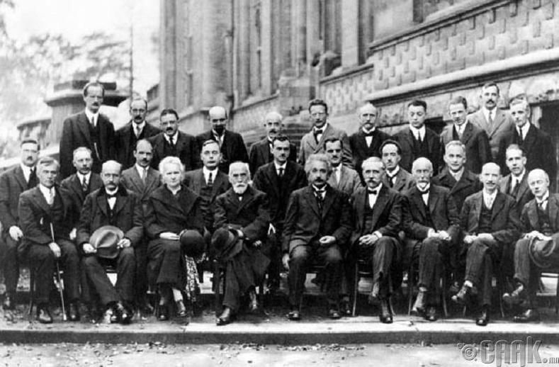 Тав дахь удаагийн Сольвэ бага хурал (1927 он)