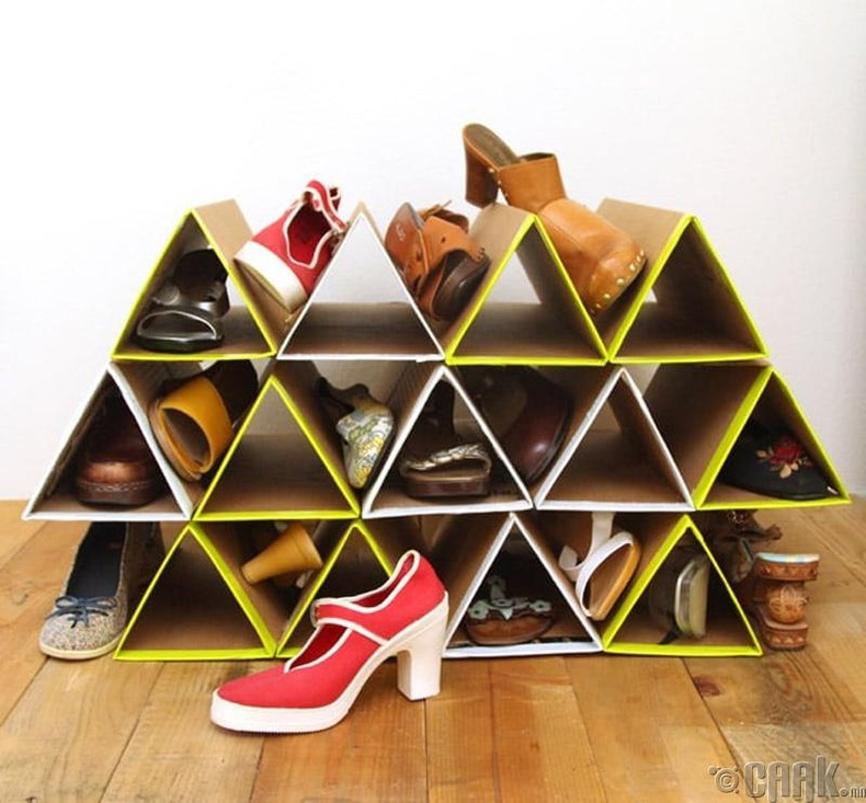 Гутлын тавиур