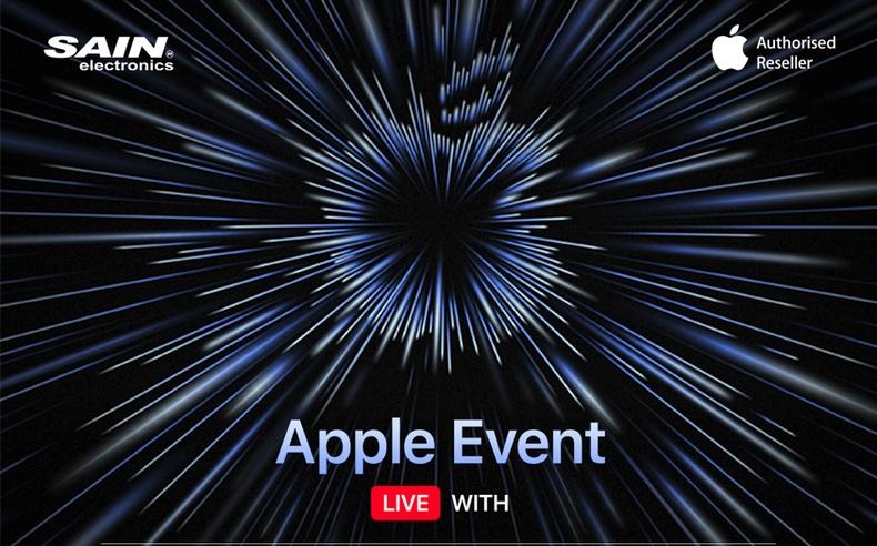Apple Unleashed арга хэмжээний эргэн тойронд юу болж өнгөрөв?