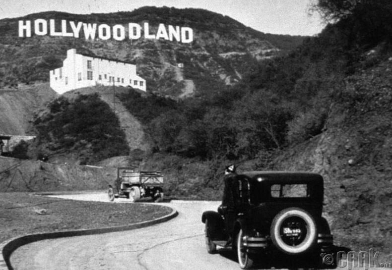 Холливудын тэмдгийг анх 1923 онд Лос Анжелес дахь Холливуд толгод дээр байршуулсан нь хожим Америкийн кино урлагийн салбарын лого болон алдаршсан билээ