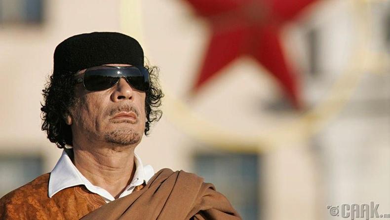 Каддафи нь Кондолиза Раисыг хүсдэг