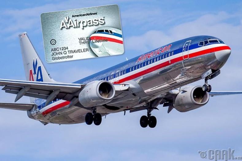 American Airlines болон насан туршийн үнэгүй нислэг