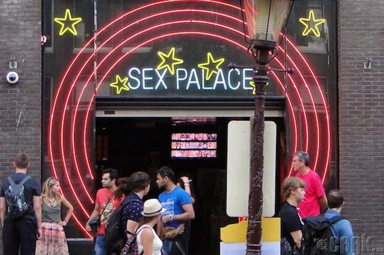 Хотуудаар дүүрэн гэрэл анивчуулсан секс хийх газрууд нээгдэнэ