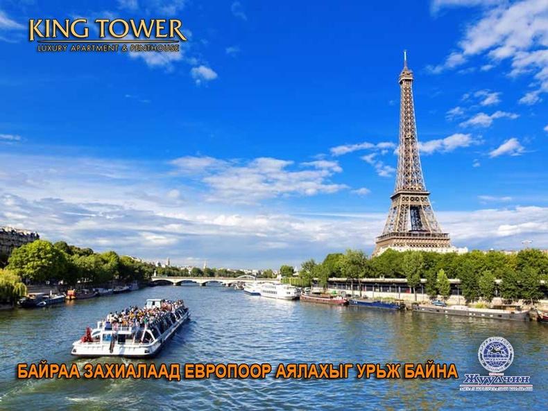 King Tower: Захиалагч бүрдээ европоор аялах эрхийн бичиг бэлэглэнэ:
