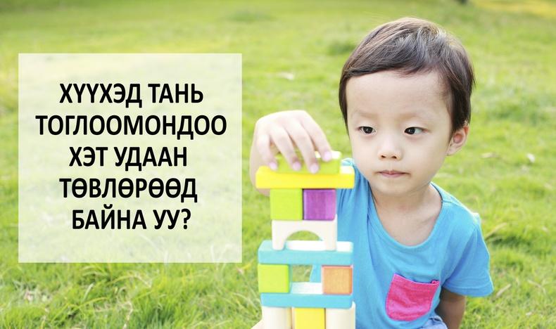 Аутизмтай хүүхдэд илэрдэг 7 шинж тэмдэг