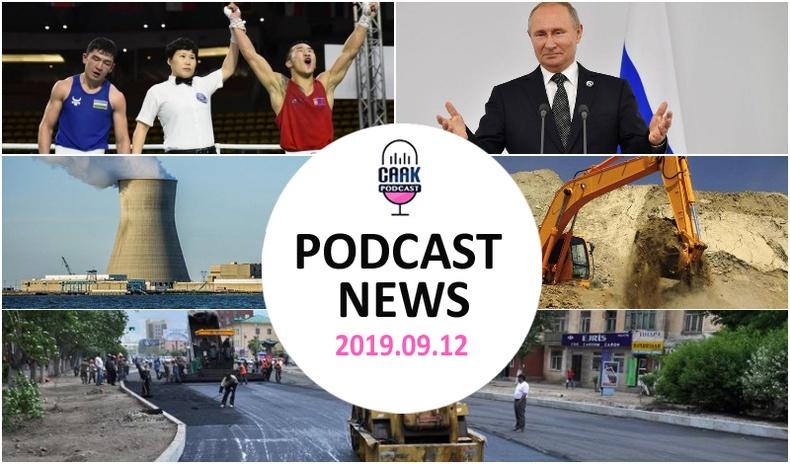 Podcast news - Цаг үе (2019.09.12)