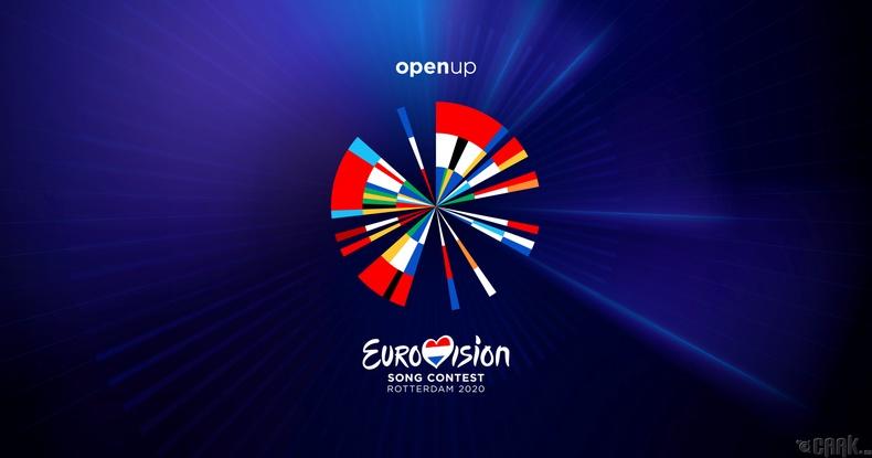 """Eurovision 2020"" наадам, Роттердам (Тавдугаар сар)"