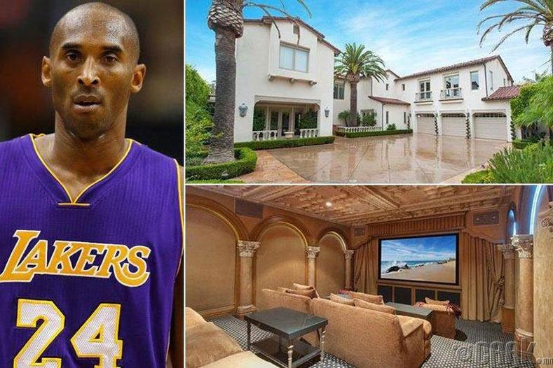 Коби Брайант (Kobe Bryant) - Калифорни, Ньюпорт Бийч, 9.5 сая ам.доллар