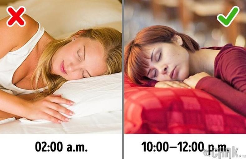 Хангалттай унтаж амардаггүй