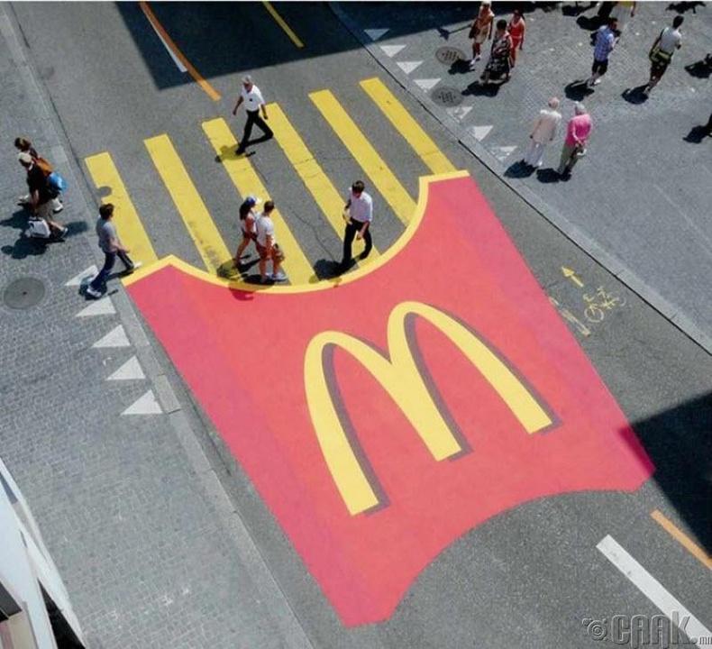 McDonald-ийн энэ сурталчилгааг анзаарахгүй байхын аргагүй.
