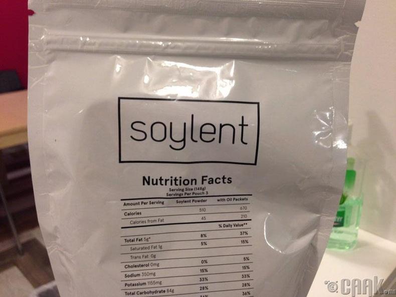 """Soylent"""