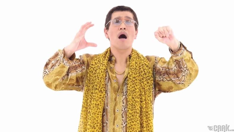 Гиннесийн дээд амжилт тогтоосон Япон дуу