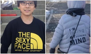 Хятад хувцас авахдаа болгоомжтой байх хэрэгтэйг харуулсан хөгжилтэй зургууд
