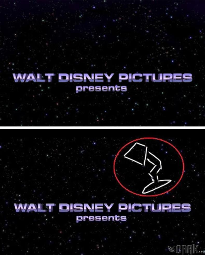 """""""Toy Story 2""""-ын эхэнд оддоор Pixar-ын нэрийн хуудас чийдэнгийн дүрс бүтээсэн"""