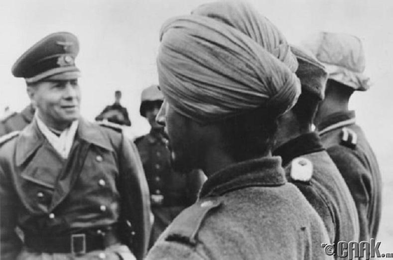 Энэтхэгчүүд Гитлерийн армид тулалдав
