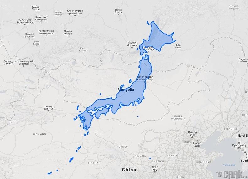 Бид бодохдоо: Япон бол маш жижигхэн улс
