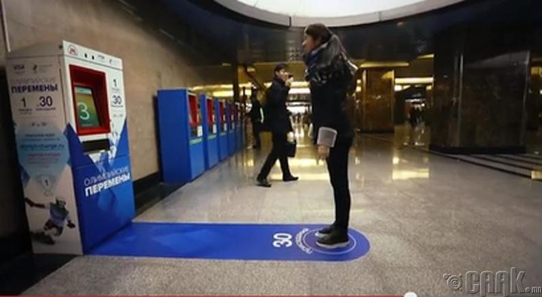 30 удаа босч суугаад үнэгүй метроны тасалбар авч болно - Моска