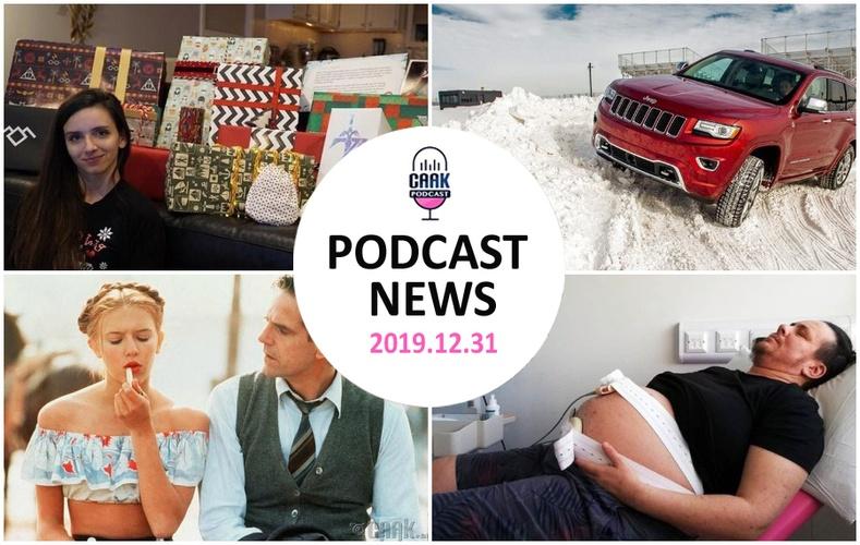 Podcast news - Танин мэдэхүй (2019.12.31)