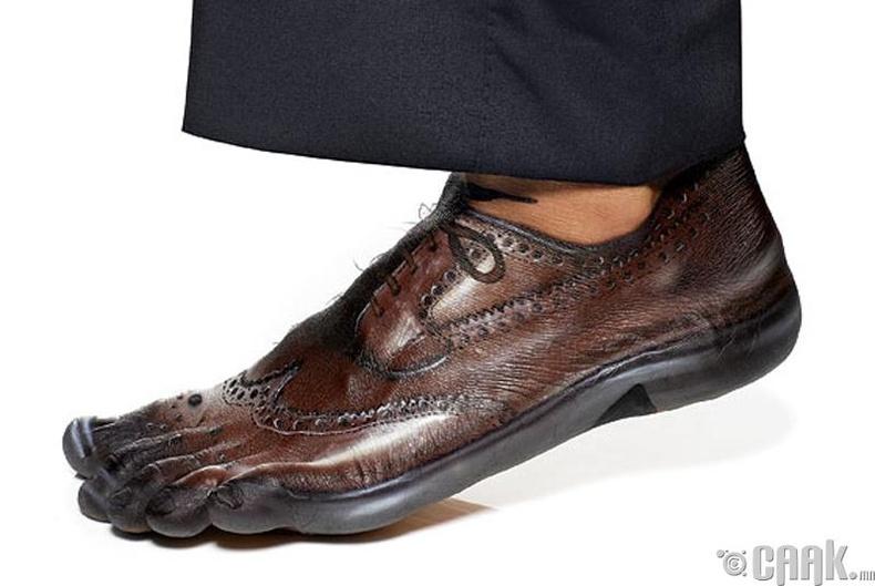 Буруу гутал өмсөх
