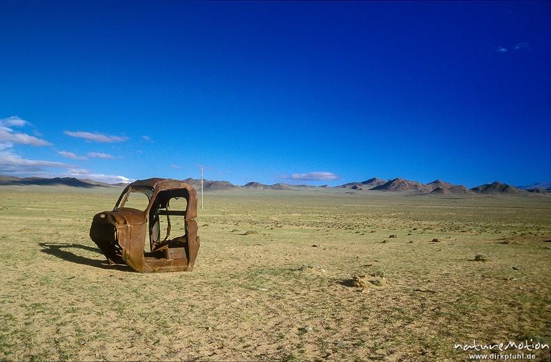 Хаягдсан машины кабин, Ховд