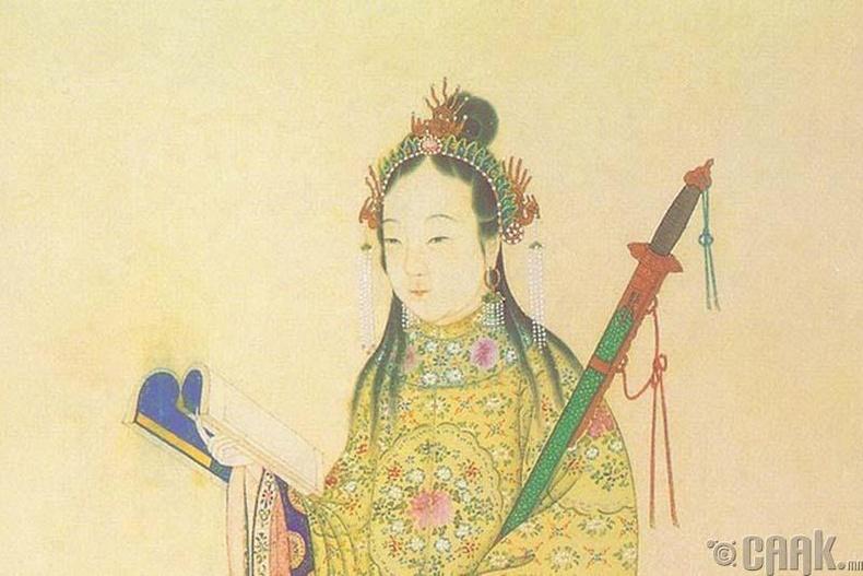 Цэргийн гарамгай жанжин Чин Лянъюй