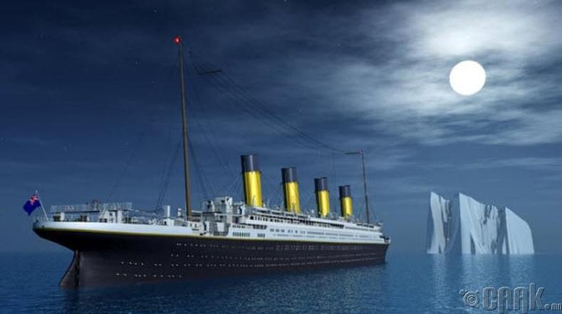 """""""Титаник""""-ийн нэрийг барьж худлаа хэлсэн нь тогтоогджээ"""