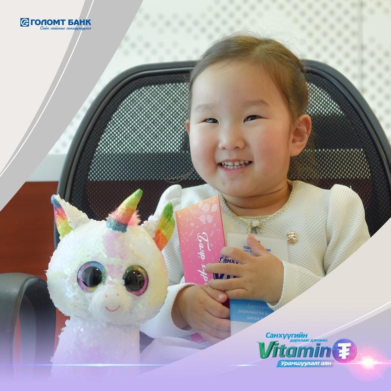 """4 сартай Э.Тэмүүжин, 2 настай А.Танхилуун нар """"Витамин ₮"""" урамшуулалт аяны эхний тохирлын хамгийн бяцхан азтануудаар тодорлоо"""
