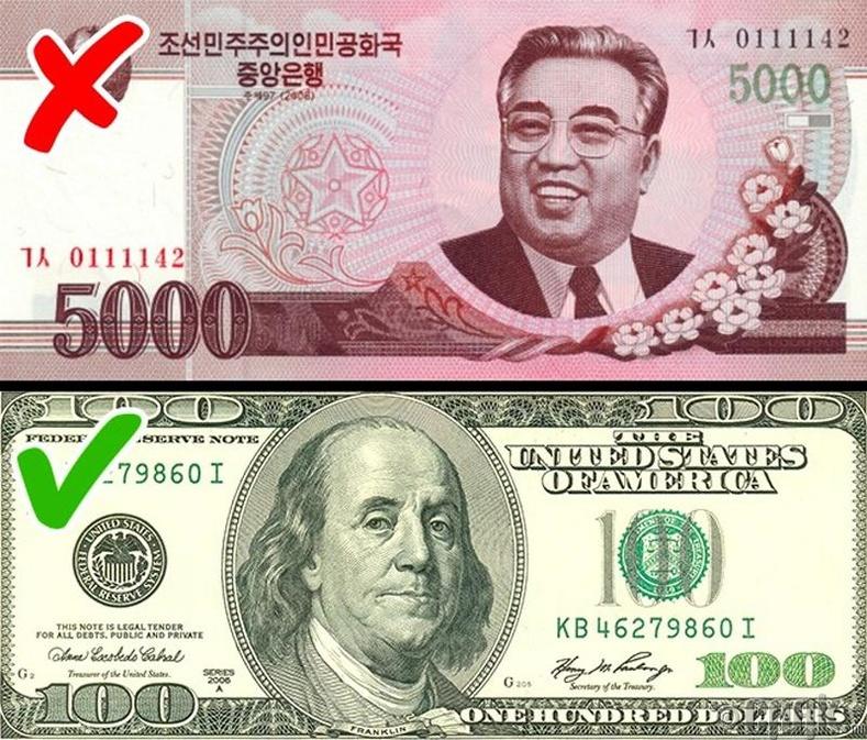 Орон нутгийн мөнгөн тэмдэгтийг гадны жуулчид ашиглаж болохгүй