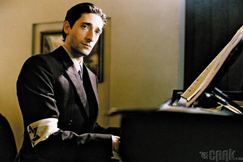 """Төгөлдөр хуурч"" (The Pianist) - 2002"