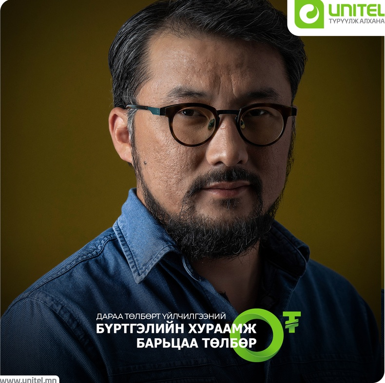 Комикс зохиолч, зураач, МУ-н соёлын элч Н.Эрдэнэбаяр
