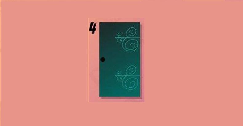 Дөрөвдүгээр хаалга