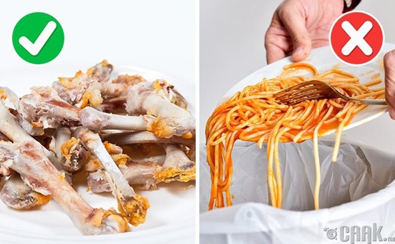 Хоол идсэн ул мөрөө үлдээх