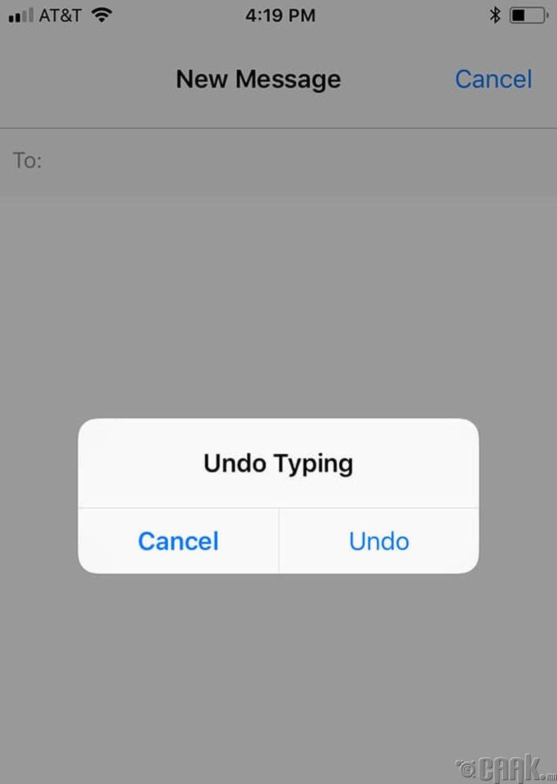Бичсэн текстээ устгахын тулд утсаа сэгсрээрэй