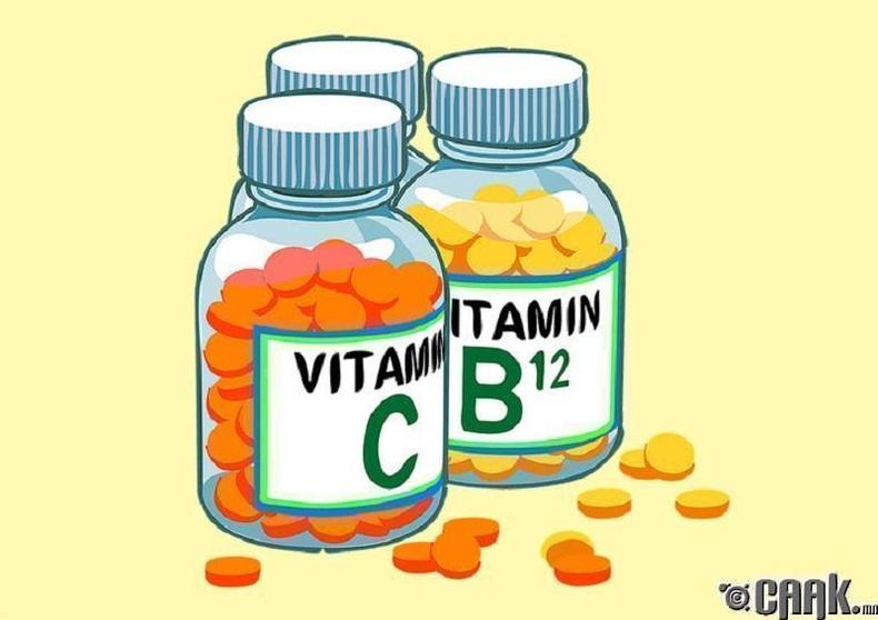 В12 витамин хэрэглэх