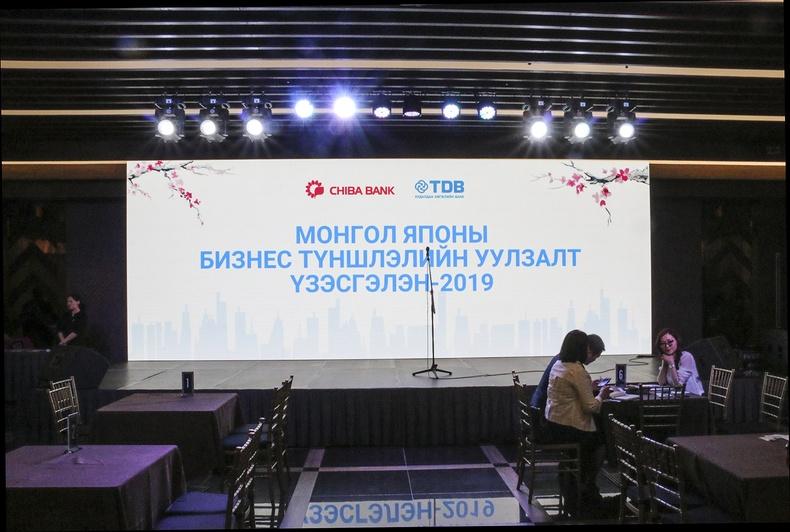Монгол Японы бизнес түншлэлийн уулзалт үзэсгэлэн-2019 амжилттай зохион байгуулагдлаа
