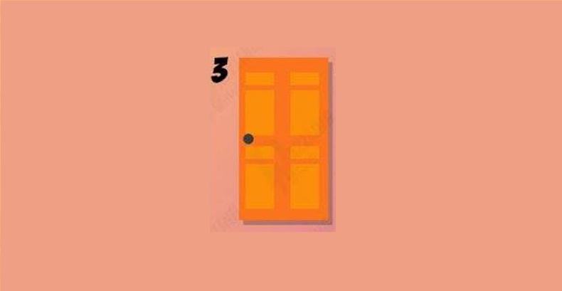 Гуравдугаар хаалга