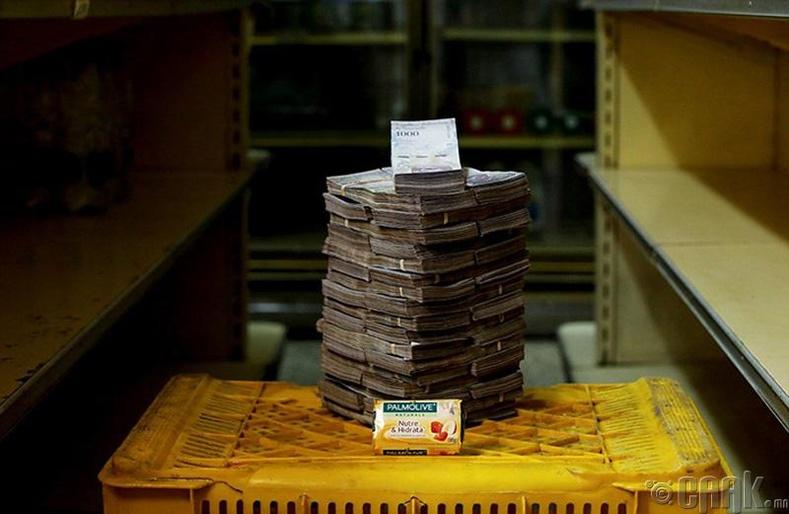 Гар нүүрийн саван - 3.5 сая боливар 53 цент