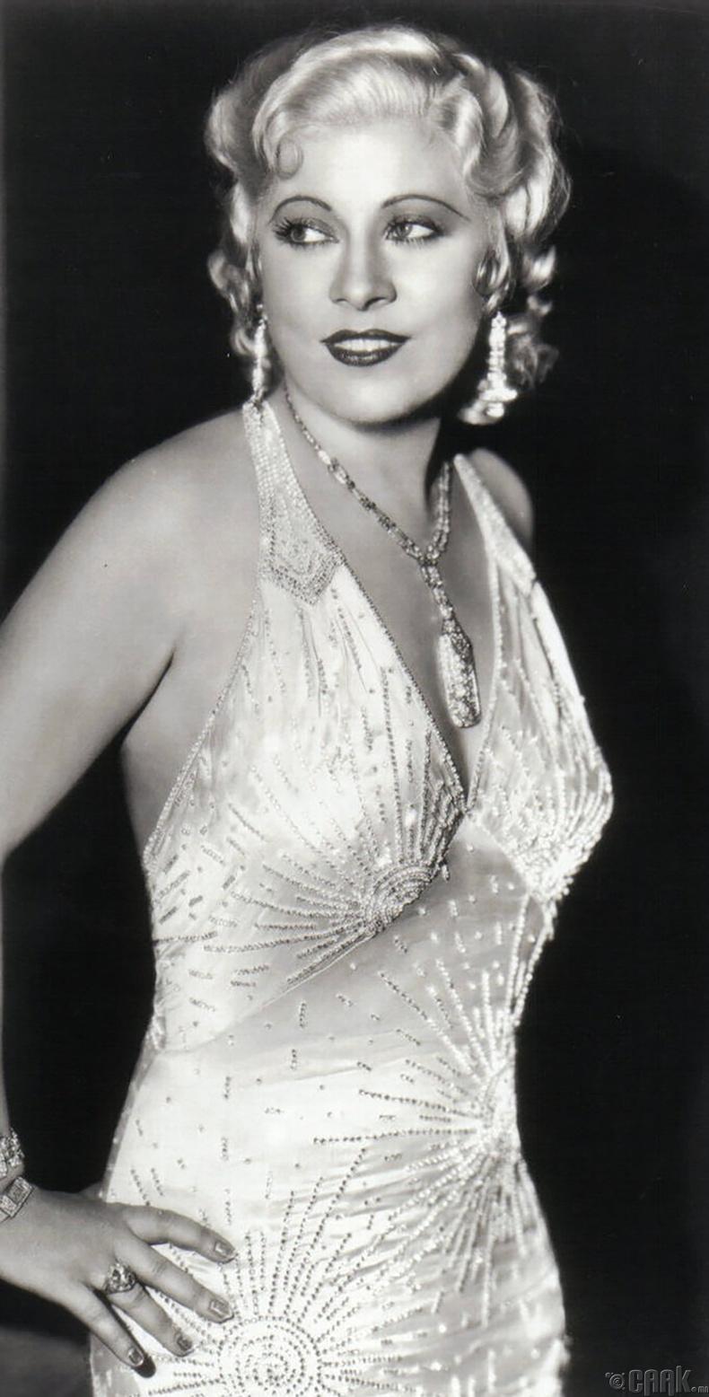 Мэй Уэст (Mae West)