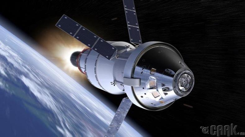 """Orion"" сансрын хөлөг"