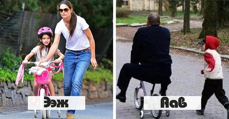 Аав ээжүүдийн ялгаа