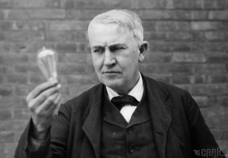 """""""Томас Эдисон гэрлийн шилийг зохион бүтээсэн"""""""